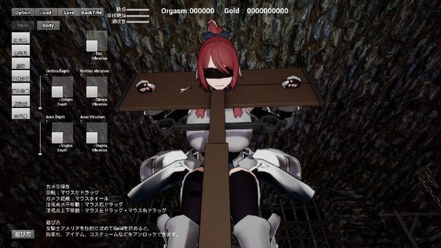 KnightAmeria_0023