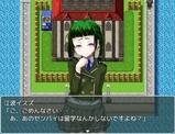 kimeraShinzo_b009