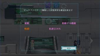 MissionMermaiden_b3-4