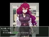 kimeraShinzo_b007