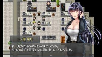 bokukano_b2-1