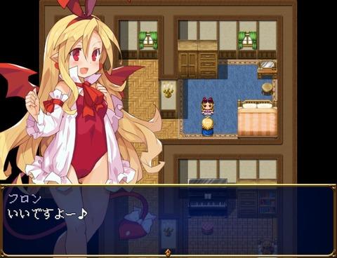 tenseiMakai_b5-1