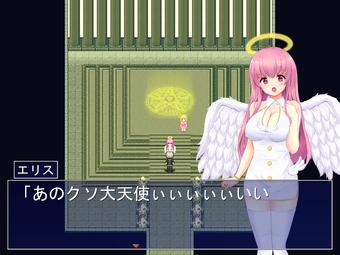 tenseiTenshi_b006