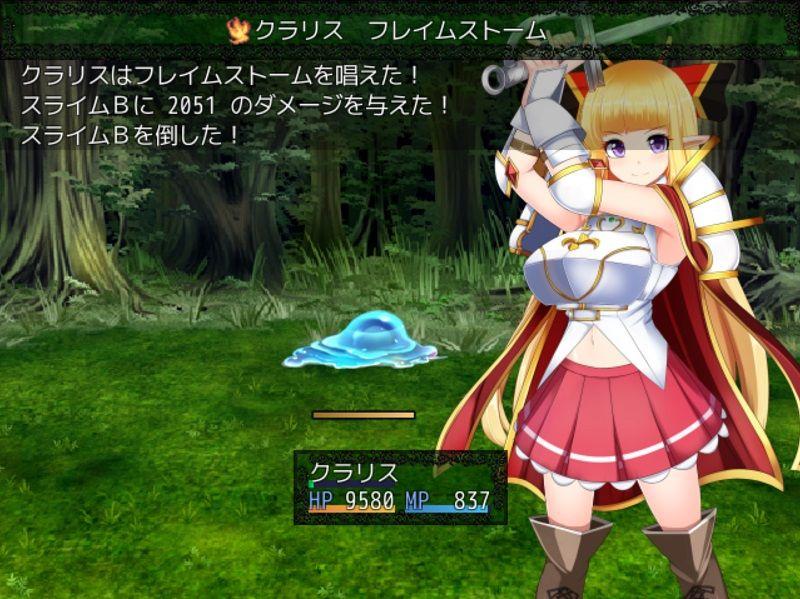 騎士姫クラリス