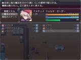 kuorutaAmeteyusu_b013