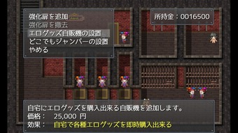 bokukano_b4-2