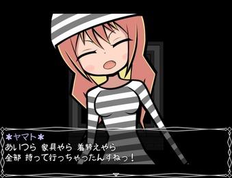PrisonEscape_b3-3
