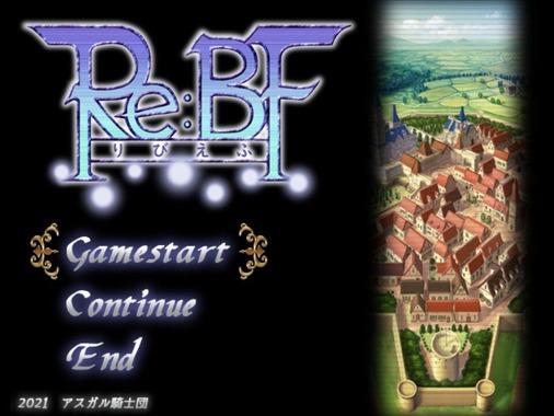 ReBF_b001