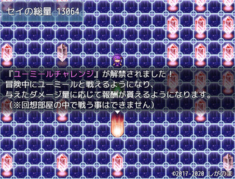 PandoraSousei_ver3_b5-2