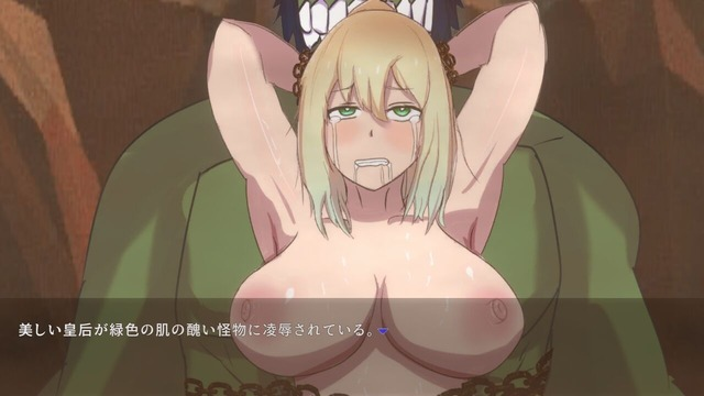 reincarnationAsura_b1-1