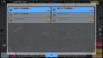 BomberCat_0041