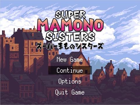 SuperMamonoSisters_b001