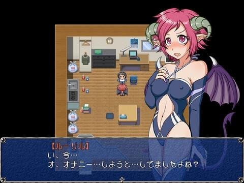 SuccubusRuriru_0035