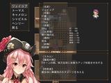 ArtemisPearl_b009