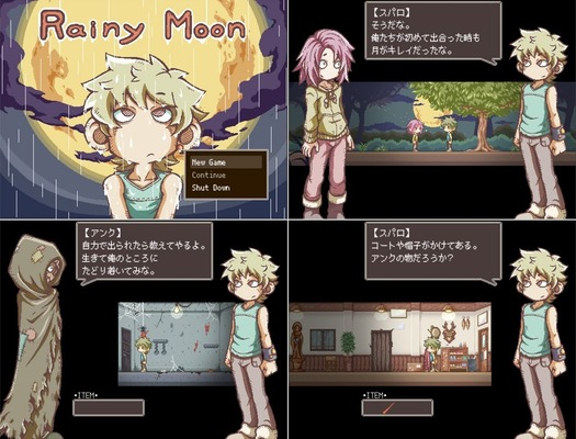 RainyMoon_b000