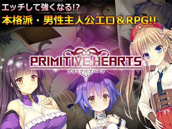 PRIMITIVE HEARTS