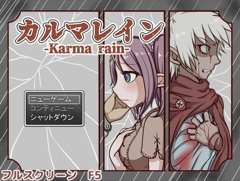 KarmaRain_001