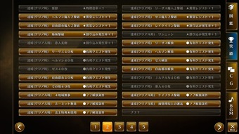 RanceX_3189