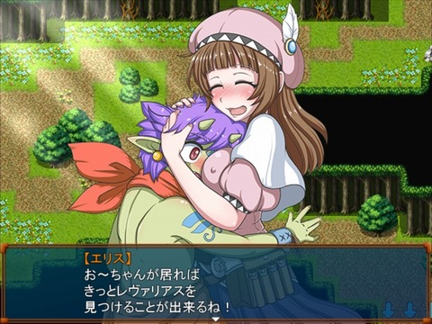 Rebariasu_0043