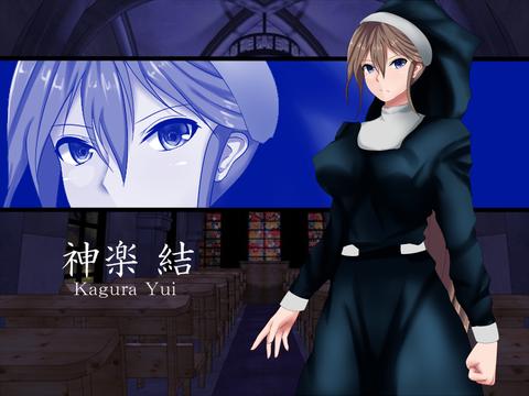Exor-sisterYui002