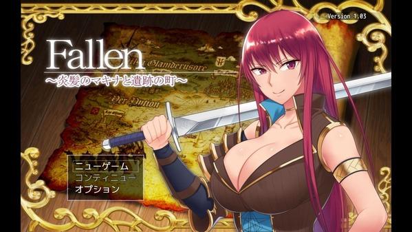 Fallen_001