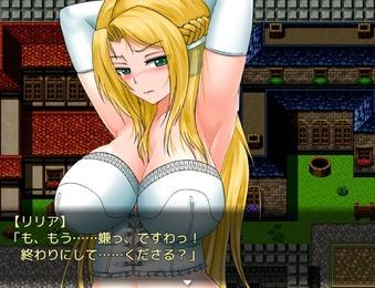 princessQuest_0b011