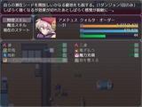 kuorutaAmeteyusu_b012