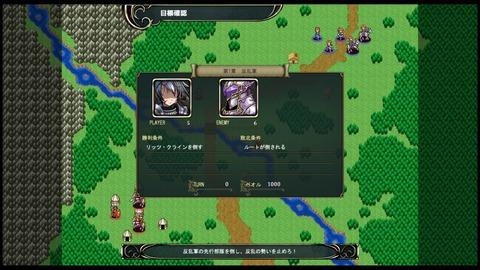 01反乱軍