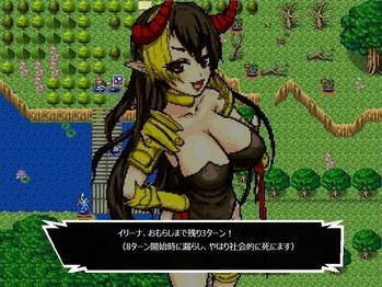 MazokuNoKeifu_0197
