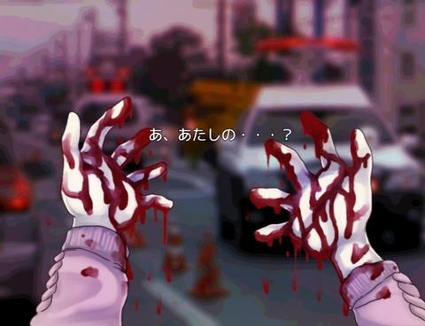 kimeraShinzo_b002