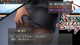 bokukano_b2-3
