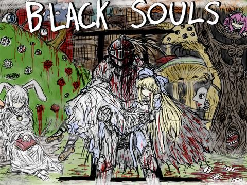 BlackSouls2info_001