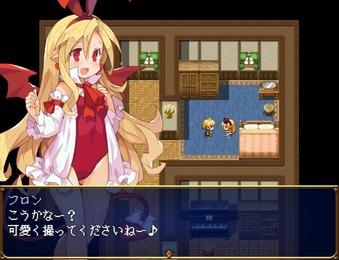 tenseiMakai_b2-2