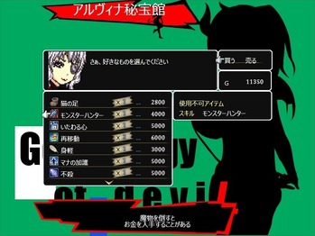 MazokuNoKeifu_1207