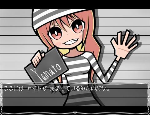 PrisonEscape_b1-1