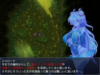 kuorutaAmeteyusu_b002