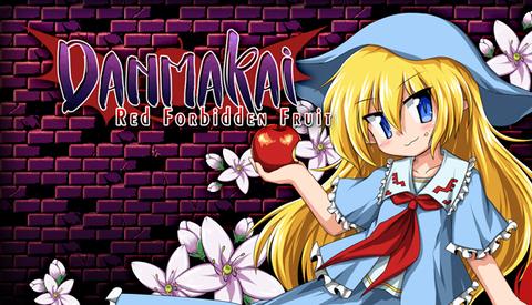 danmakai_title