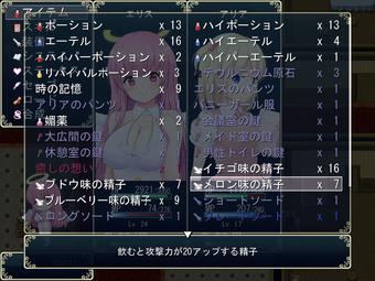 tenseiTenshi_b016