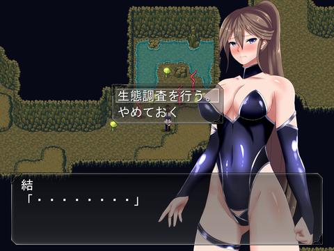 Exor-sisterYui015