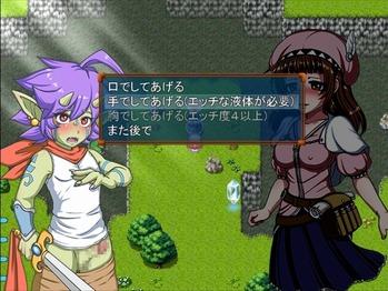 Rebariasu_0143