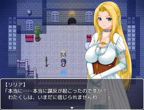 princessQuest_0b020