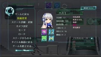 MissionMermaiden_b3-1