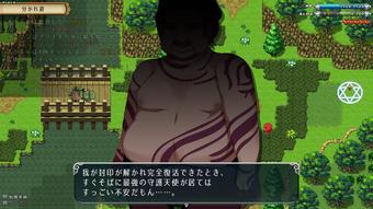 OkokuShugoTenshi026