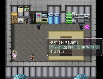 SenreiFune_0085