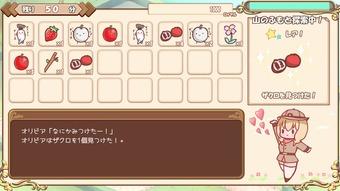 syokushuDx_b4-1