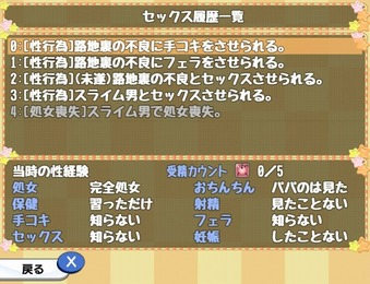 kanaChan_b012