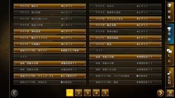 RanceX_2570