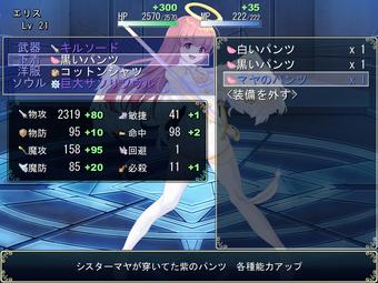 tenseiTenshi_b017