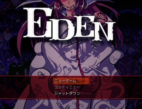 Eden_0001