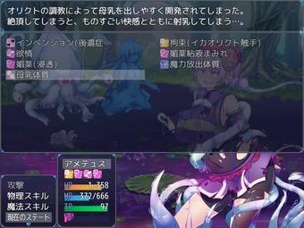kuorutaAmeteyusu_b009